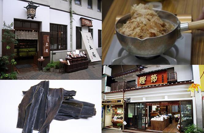 ツシマミチコと行くダシ素材&調味料買い出しツアー | 遊楽食房